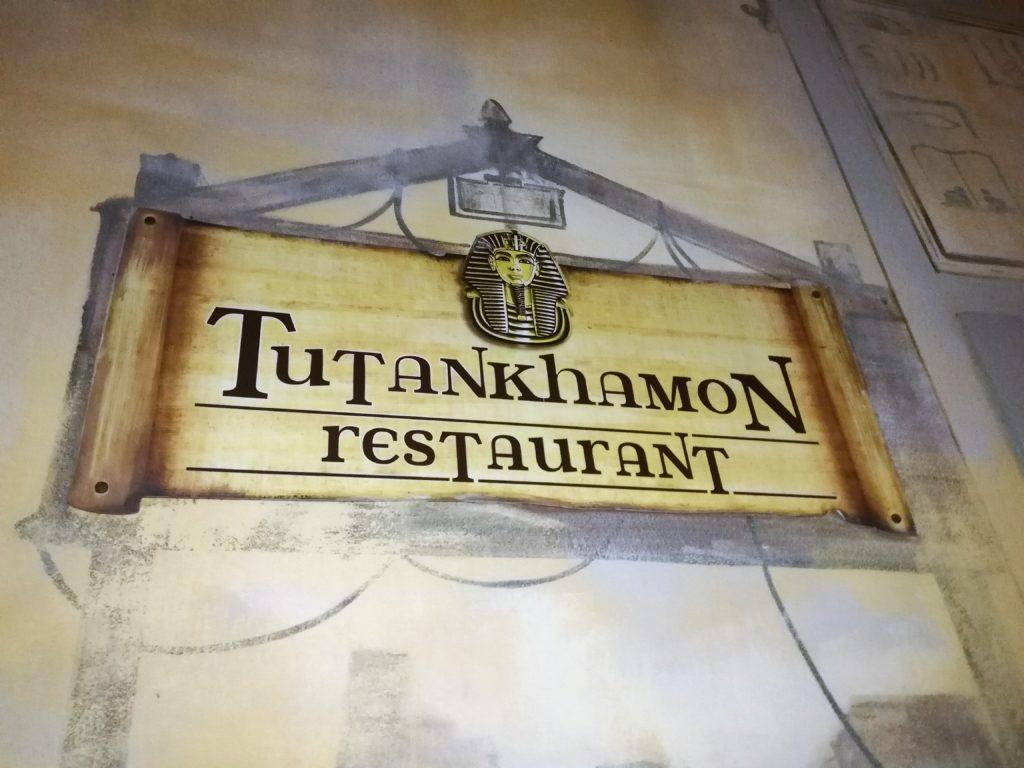 Le tutankhamon